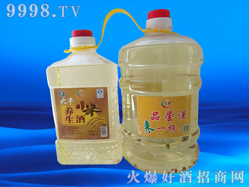 火丰小米养生酒 2L