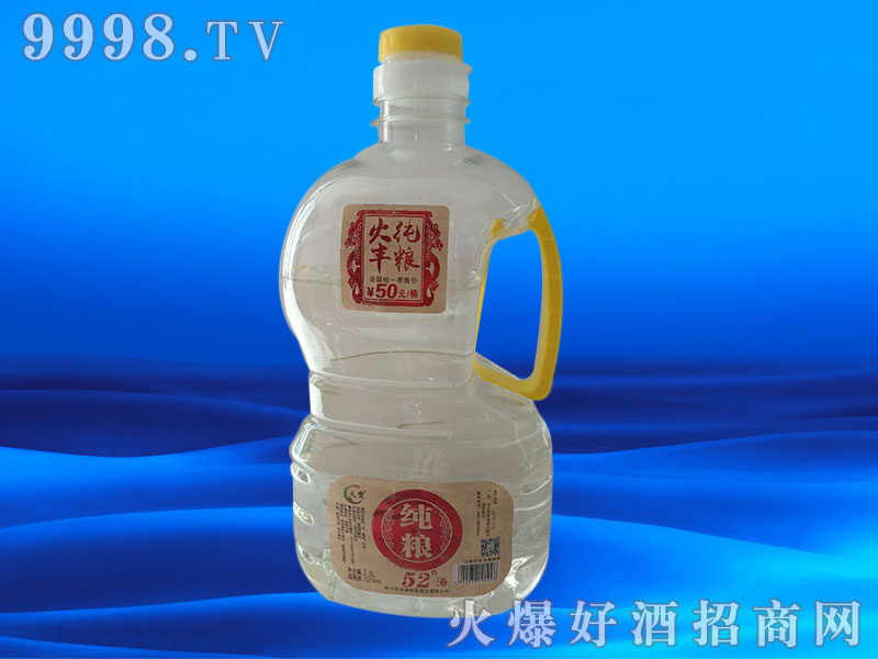 火丰纯粮酒 2.5L
