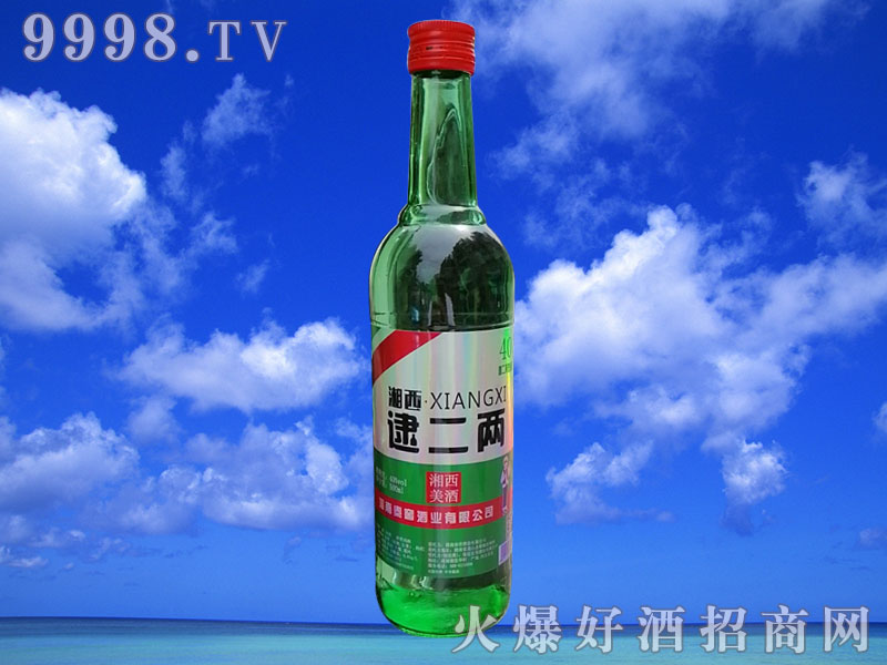 招商产品:逮二两酒 42%vol%>招商公司:湘南秦窖酒业有限公司
