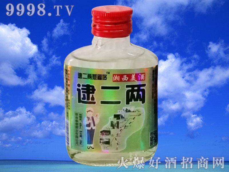 招商产品:逮二两小酒%>招商公司:湘南秦窖酒业有限公司