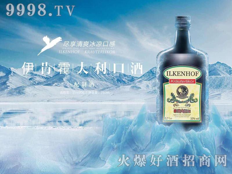 野格利口酒0.7le