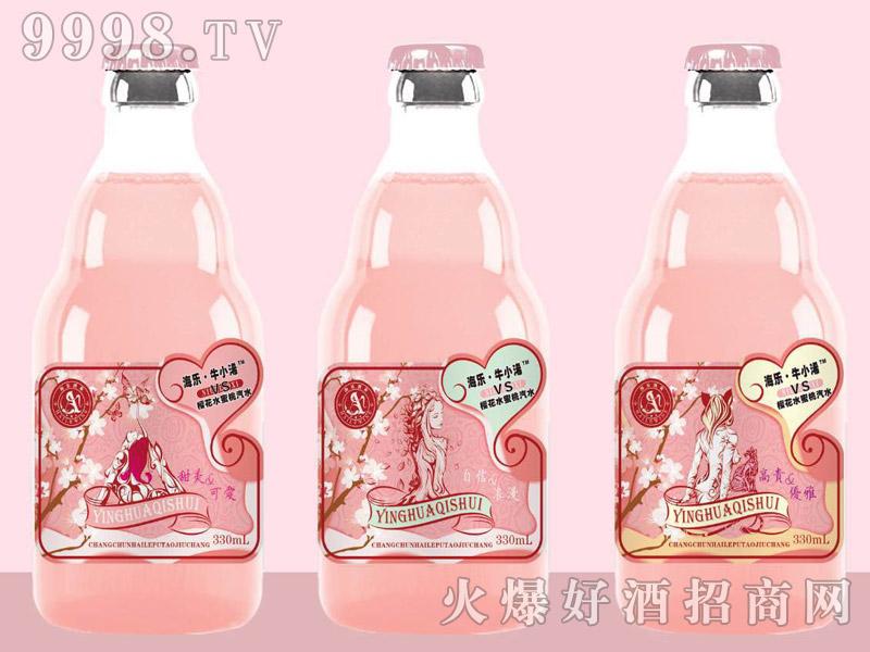 海乐・牛小浠VS樱花水蜜桃汽水