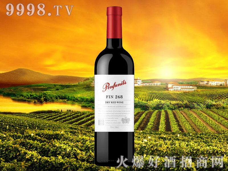 奔富尼澳FIN268干红葡萄酒-红酒招商信息