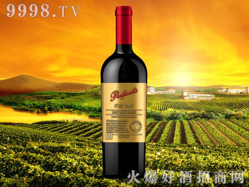 奔富尼澳FIN389干红葡萄酒