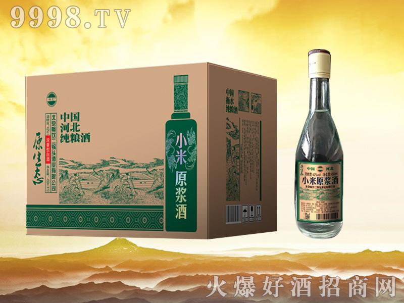 畅饮二锅头小米原浆酒 450mlx12