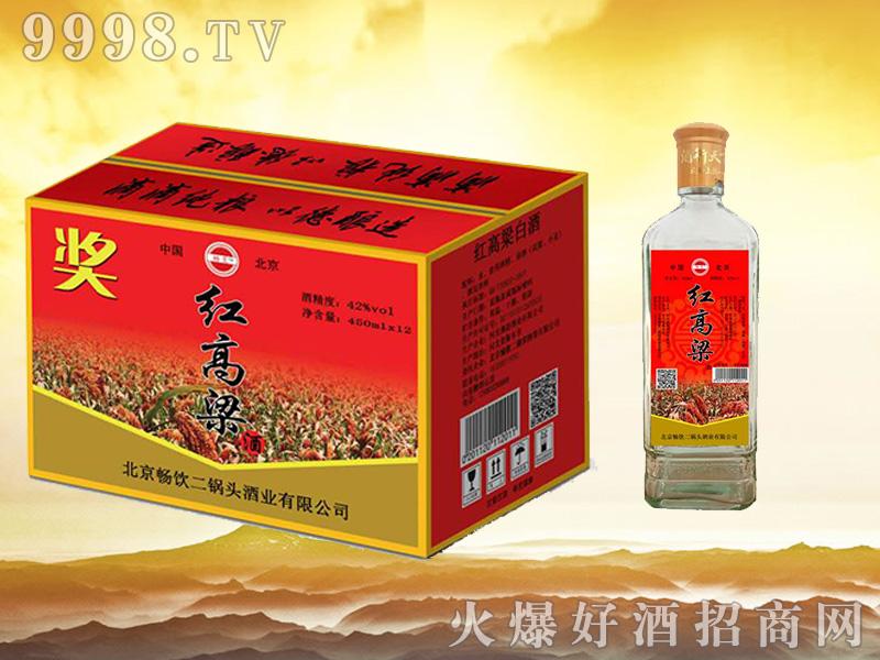 畅饮二锅头红高粱酒 450mlx12