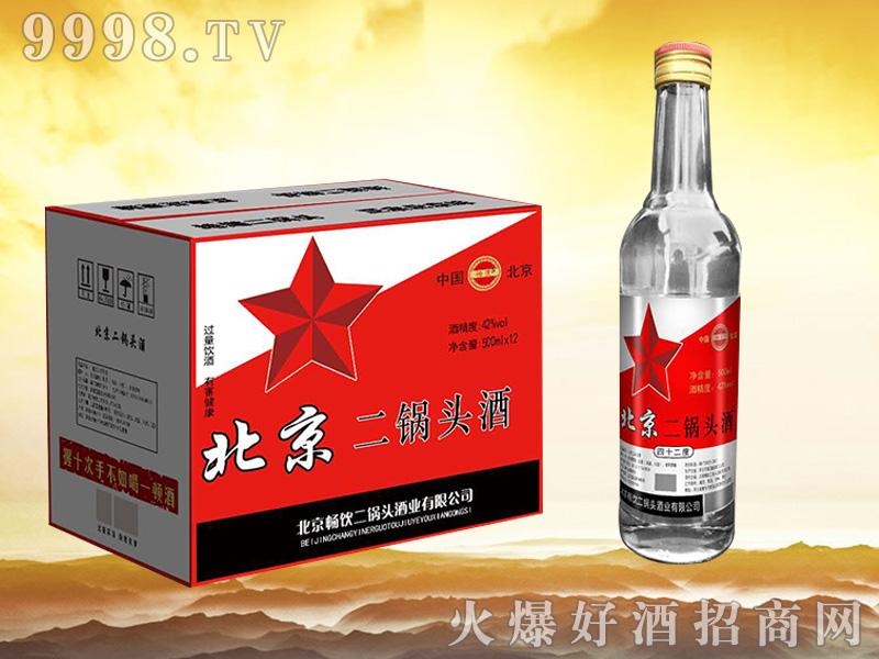 畅饮北京二锅头酒 500mlx12