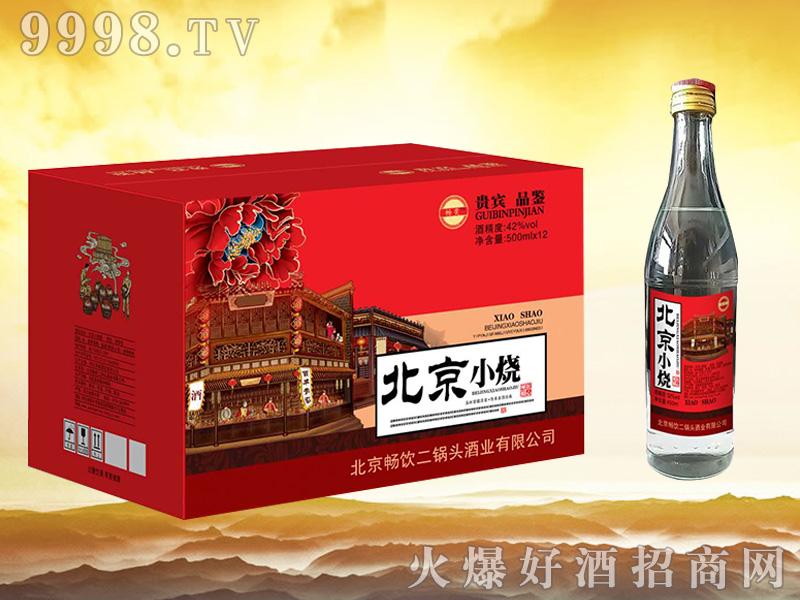畅饮北京小烧酒 500mlx12