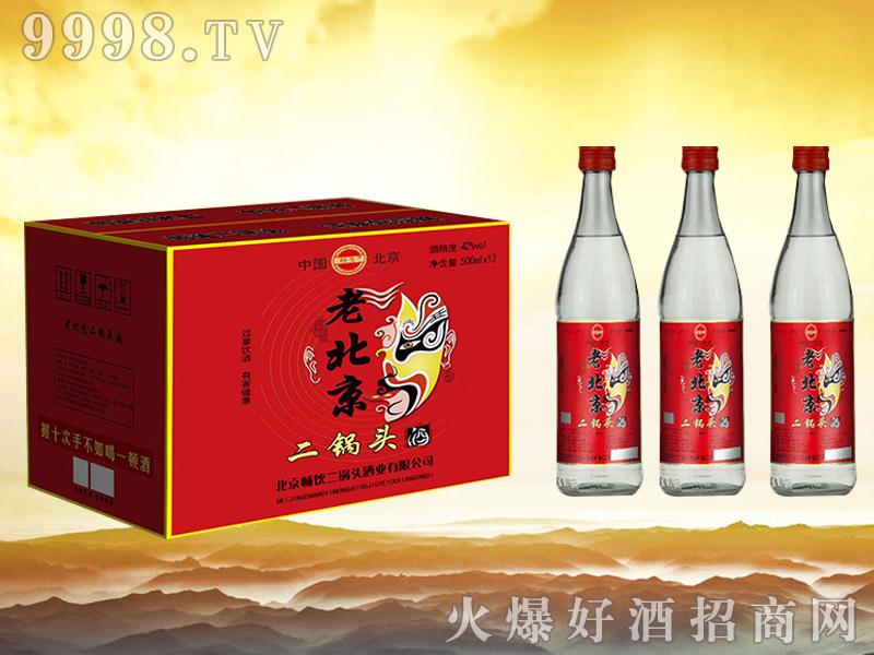 畅饮老北京二锅头酒 500mlx12红标