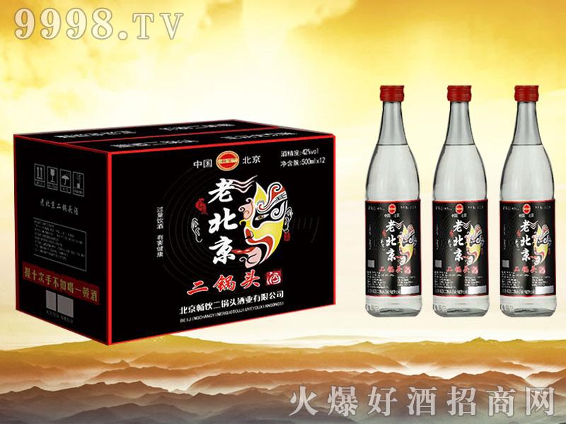 畅饮老北京二锅头酒 500mlx12黑标