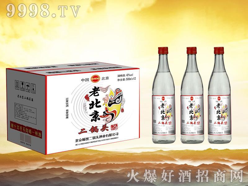 畅饮老北京二锅头酒 500mlx12白标