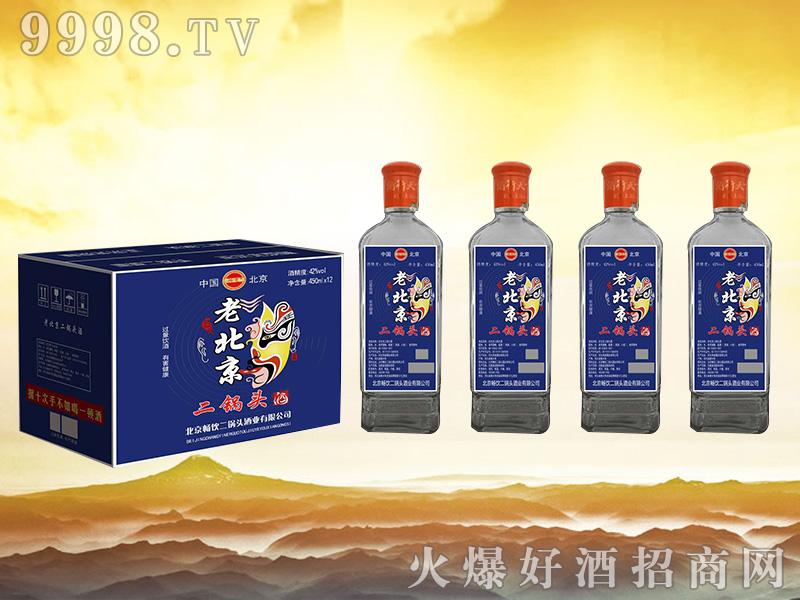 畅饮老北京二锅头酒 450mlx12蓝标