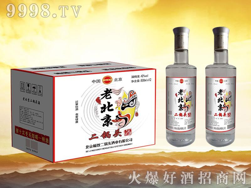 畅饮老北京二锅头酒 500mlx12