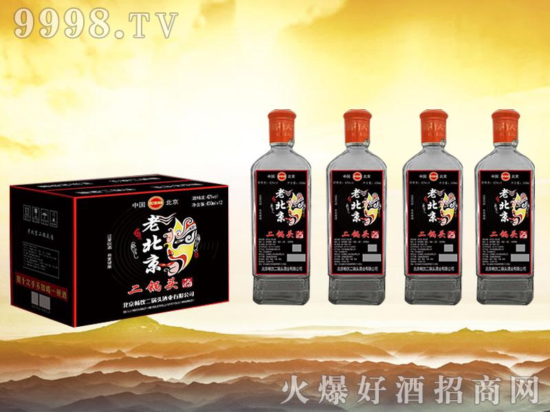 畅饮老北京二锅头酒 450mlx12黑标
