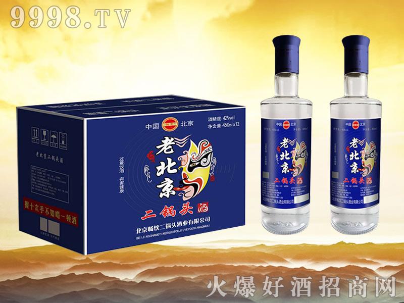 畅饮老北京二锅头酒 450mlx12定制类