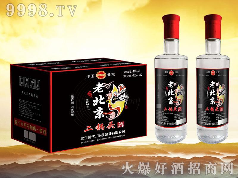 畅饮老北京二锅头酒42°450mlx12