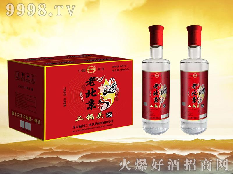 畅饮老北京二锅头酒