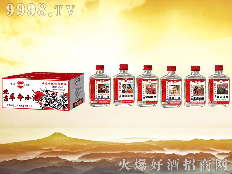 畅饮北京革命小酒 100mlx24
