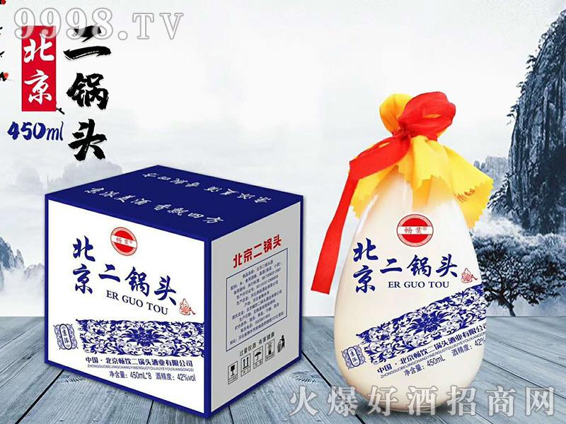 畅饮北京二锅头酒 450mlx8