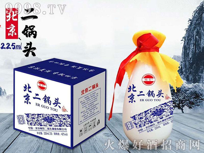 畅饮北京二锅头酒 225mlx20