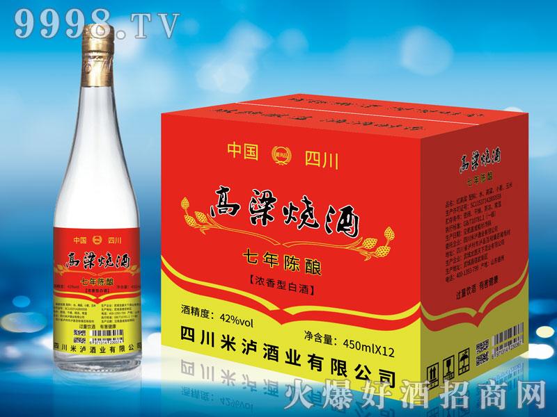 高粱烧酒450ml(内招瓶)