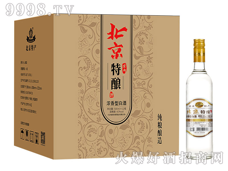 京都北京特酿酒42°500ml×12瓶-白酒类信息