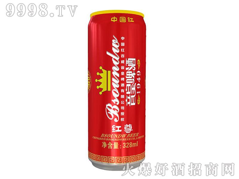 音皇啤酒(红尊)