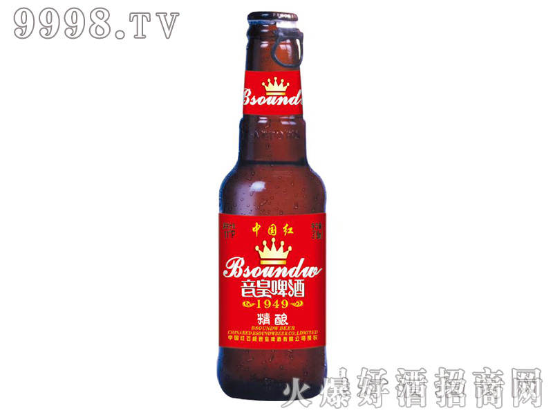 音皇啤酒(精酿)