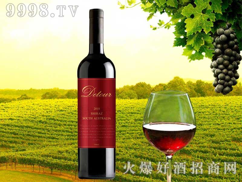 南澳精品西拉子干红葡萄酒2018 Detour