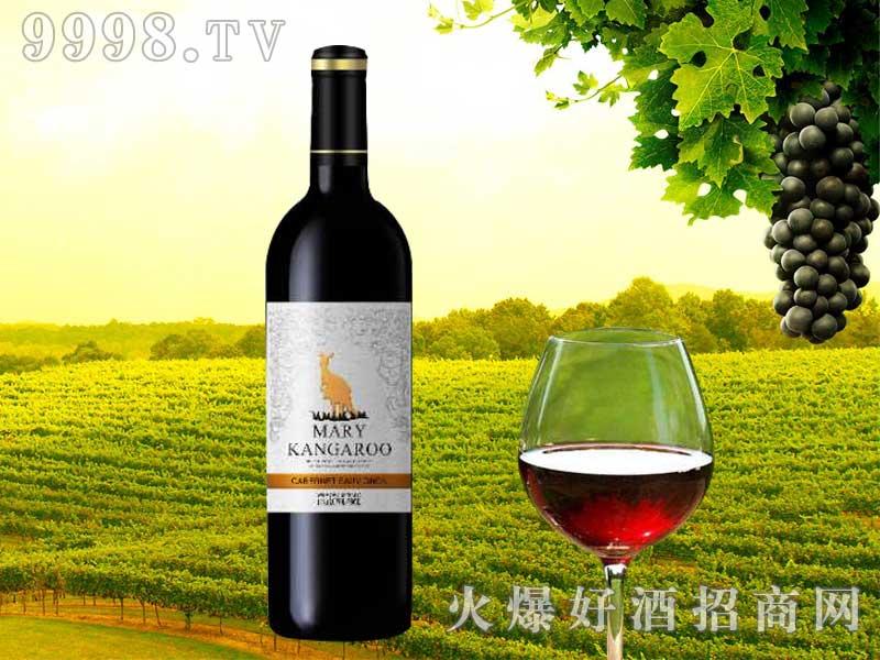 玛丽袋鼠赤霞珠干红葡萄酒(白标)