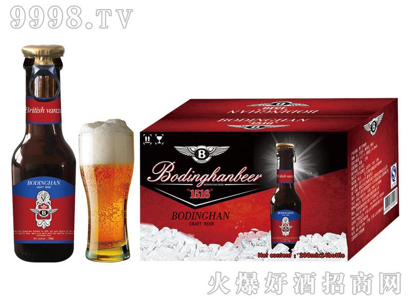 博丁罕啤酒 208ml-啤酒招商信息