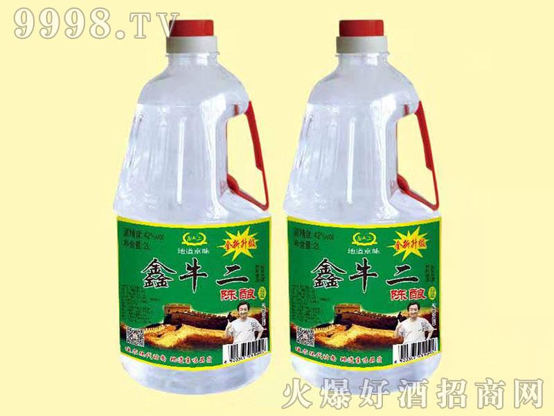 新鑫牛二陈酿酒桶装 2L