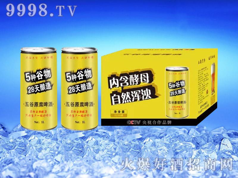 五谷原浆千赢国际手机版1L×6桶
