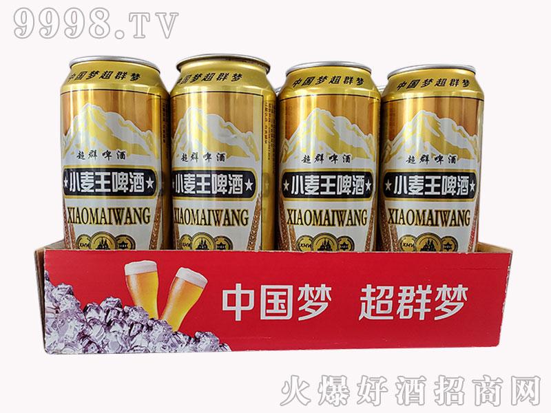 小麦王啤酒超群啤酒