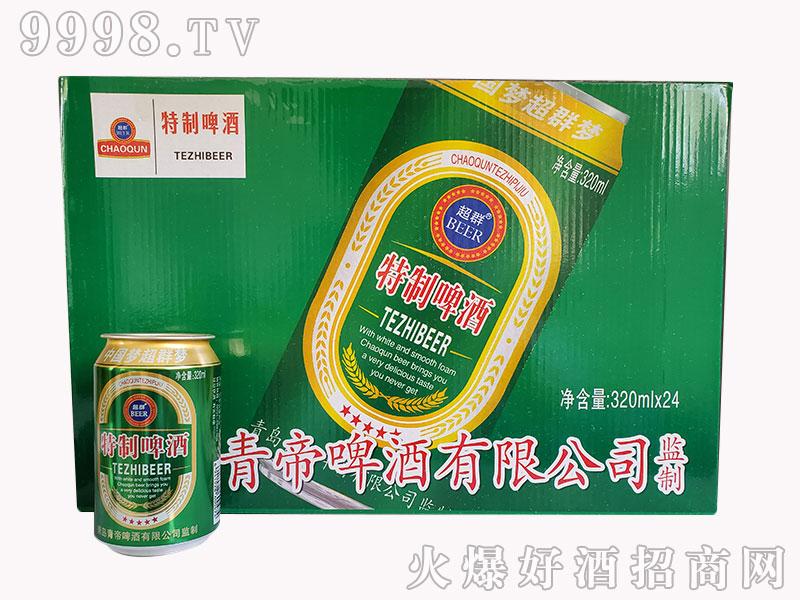 青帝特制啤酒 320mlx24