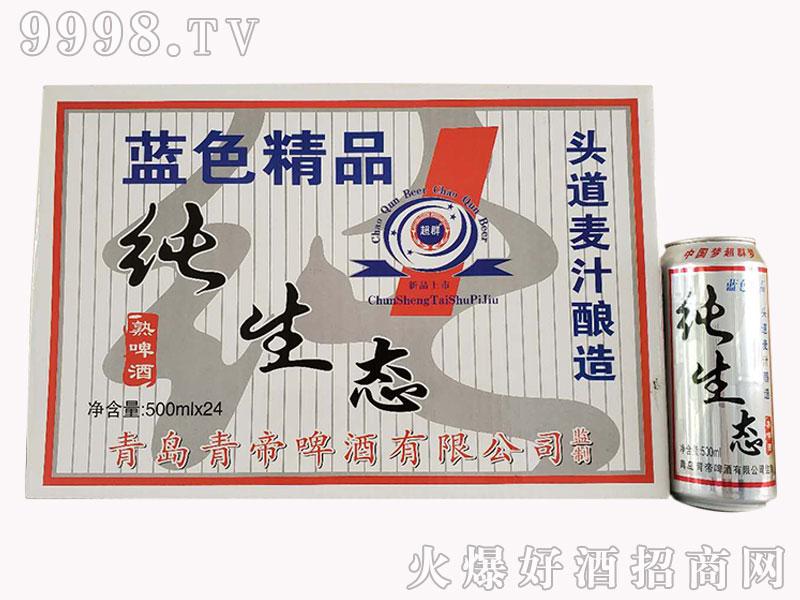 青帝蓝色精品纯生态熟啤酒 500mlx24