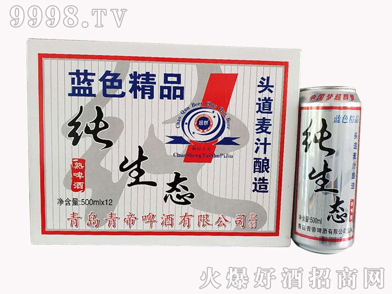 青帝蓝色精品纯生态熟啤酒 500mlx12