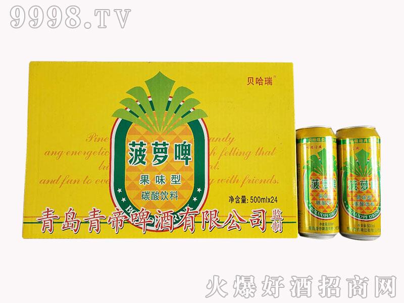 青帝菠萝啤果味型 500mlx24