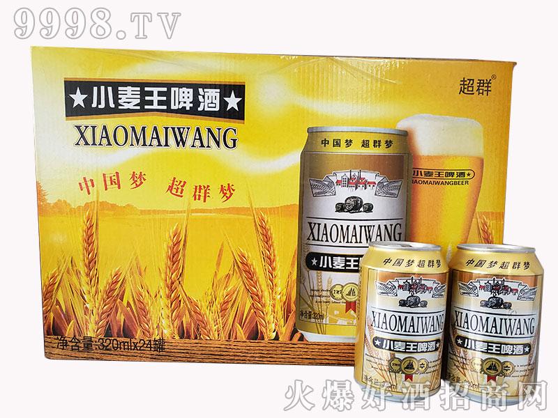 超群小麦王啤酒 320mlx24罐
