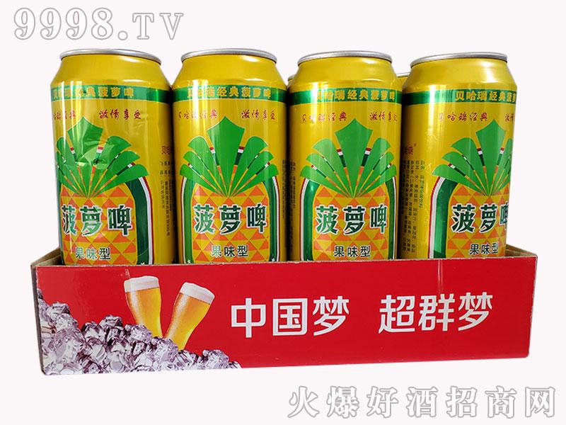 超群菠萝啤果味型