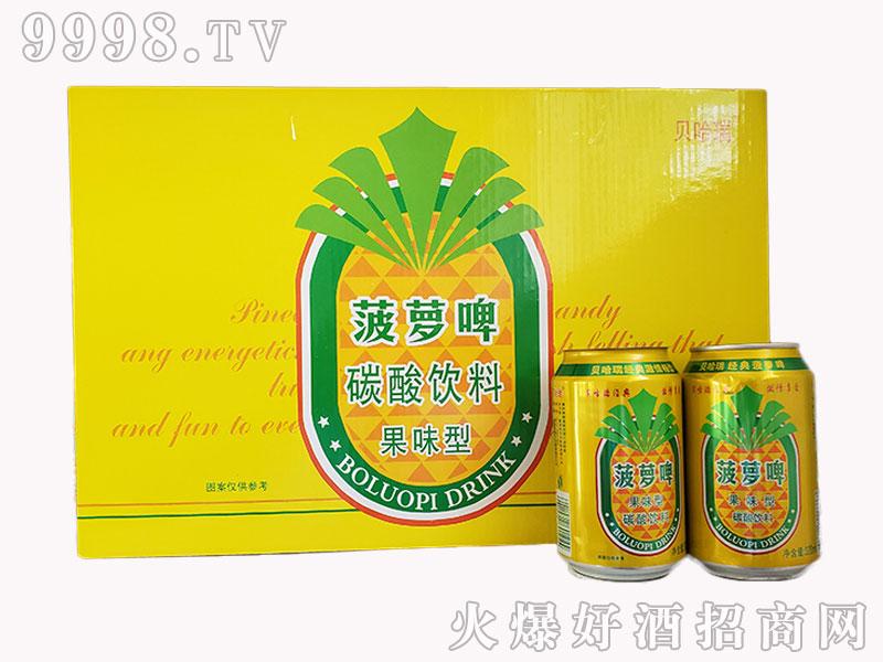 贝哈瑞菠萝啤碳酸饮料果味型