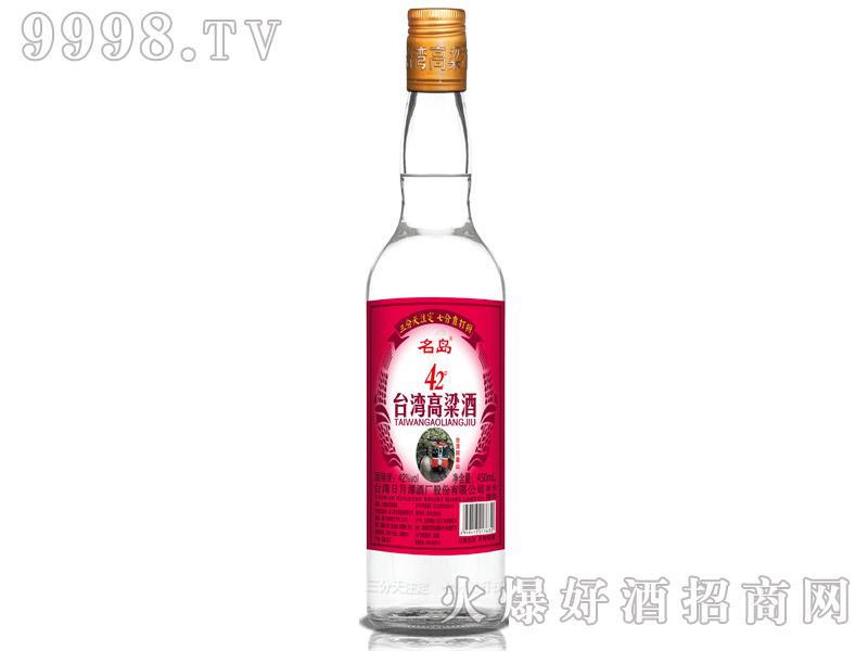 名岛台湾高粱酒(台湾阿里山)
