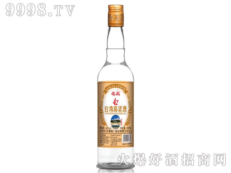 名岛台湾高粱酒(台湾故宫)