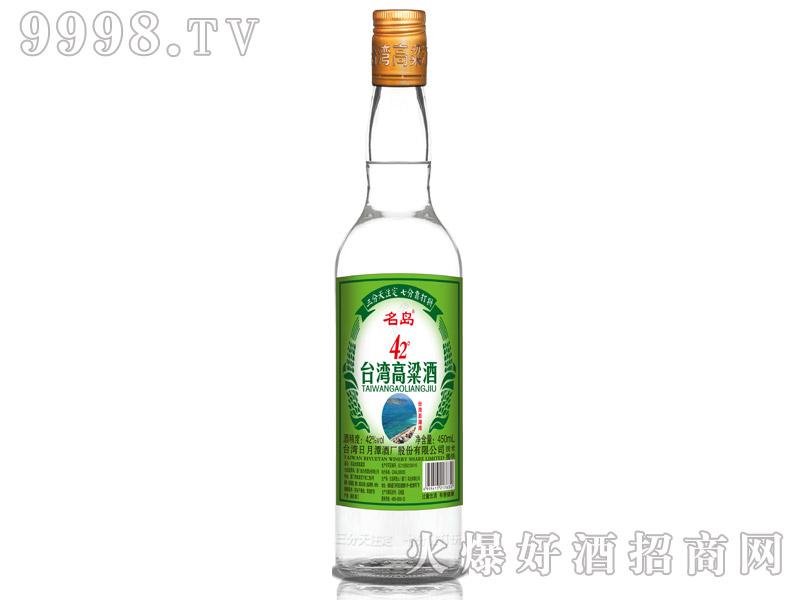 名岛台湾高粱酒(台湾澎湖湾)