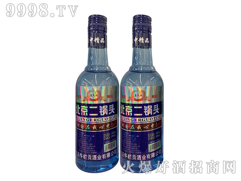 北京二锅头250ml
