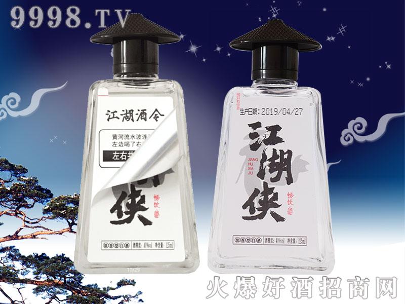江湖侠浓香型白酒