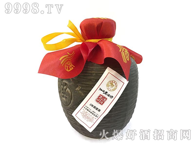 仙临老酒坊-2年原度陶坛酒