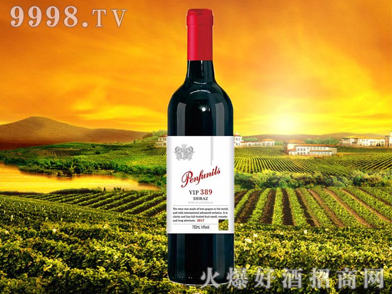 奔富尼澳VIP389干红葡萄酒-红酒招商信息