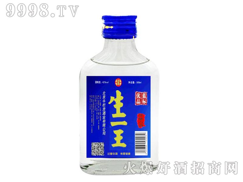 牛二王酒42°500ml扁瓶