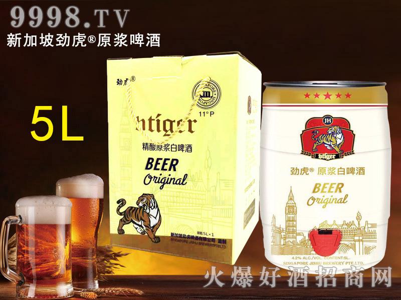 新加坡劲虎原浆白啤酒5L